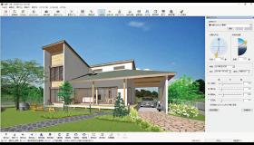 建築3次元CADシステム、MADRIC・AD-1